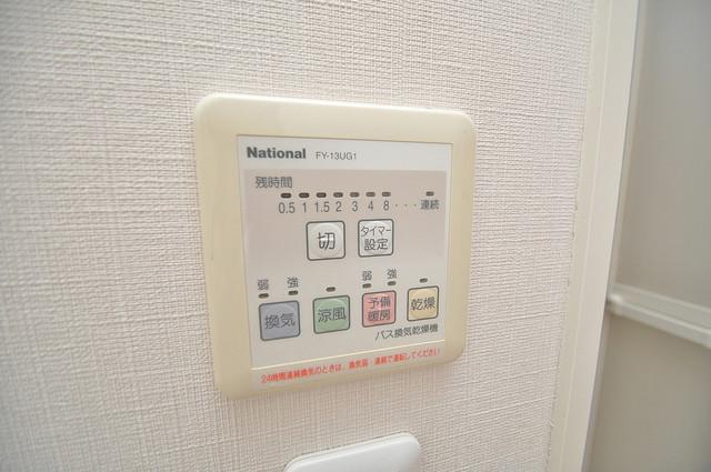 アリエッタ西堤 浴室乾燥機付きで梅雨の時期も怖くありません。
