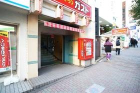 ガスト目黒店