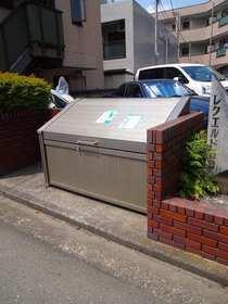新川崎駅 徒歩26分共用設備