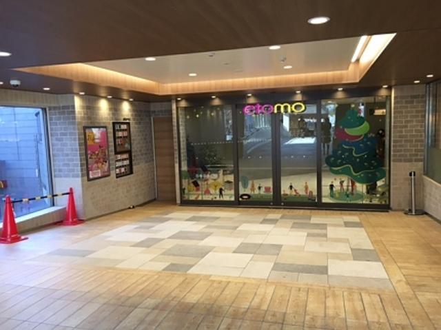 レグルス中央林間[周辺施設]ショッピングセンター