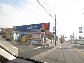 ウエルシア薬局船橋習志野台店