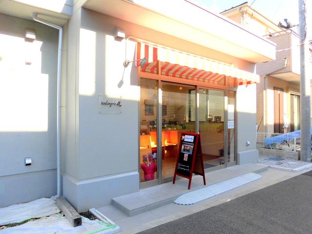 Maison A[周辺施設]弁当屋