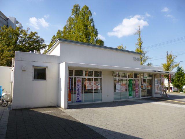 豊中熊野郵便局