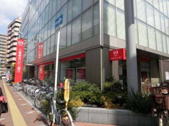 アンソレイユ菱屋西 三菱東京UFJ銀行