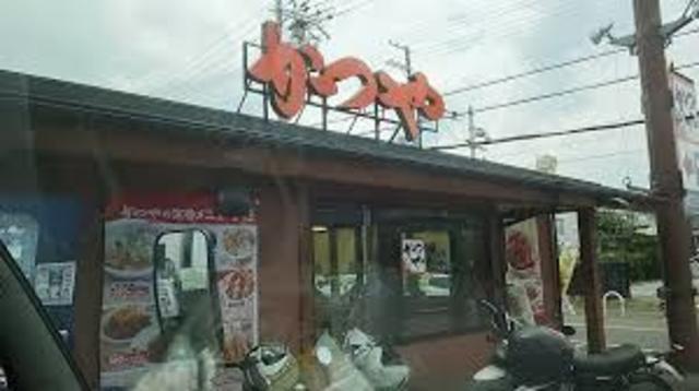 かつや堺大野芝店