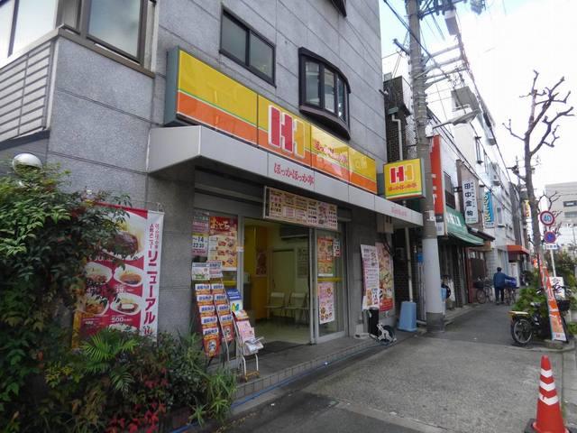 インターナショナル玉造 ほっかほっか亭森之宮中道店