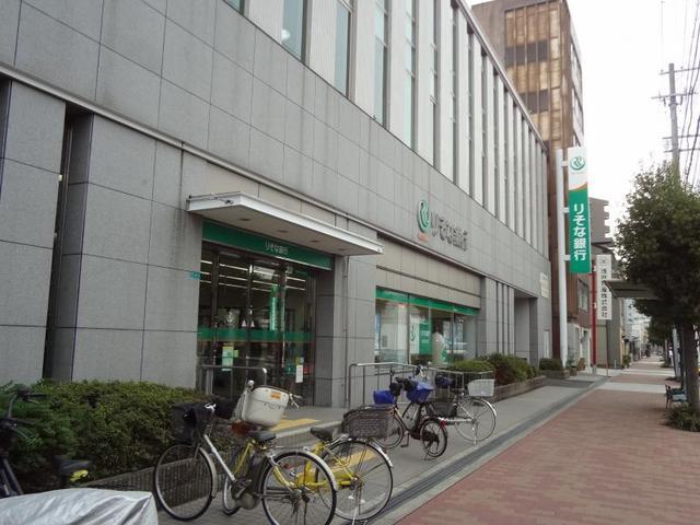高井田青山ビル りそな銀行布施口支店