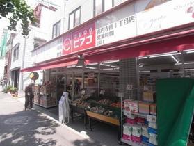 東高円寺駅 徒歩6分その他