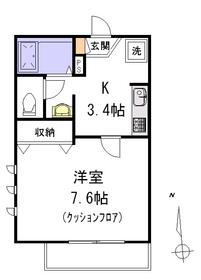 メゾン・アンソレイエ2階Fの間取り画像