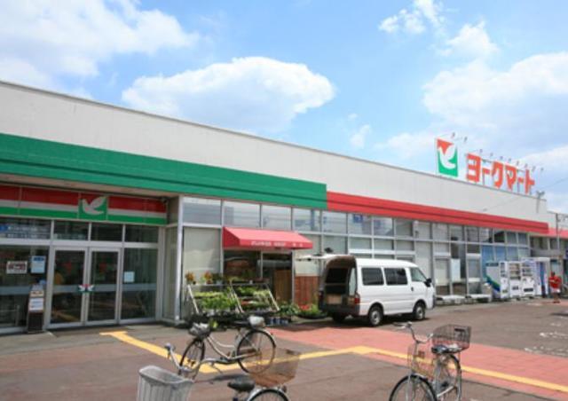 メゾン相模野[周辺施設]スーパー