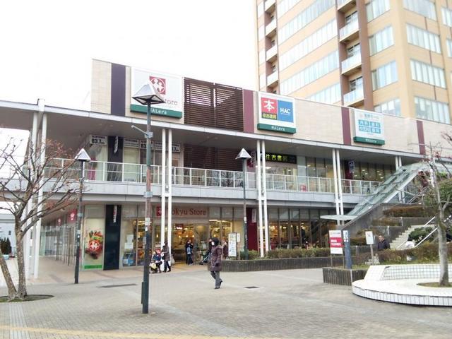 シティハイム パンジー[周辺施設]スーパー