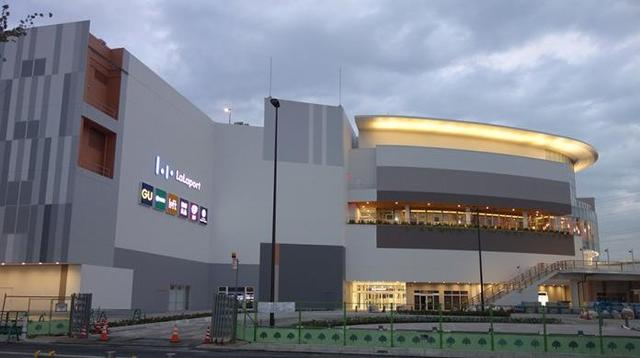 シャトーアフリート[周辺施設]ショッピングセンター
