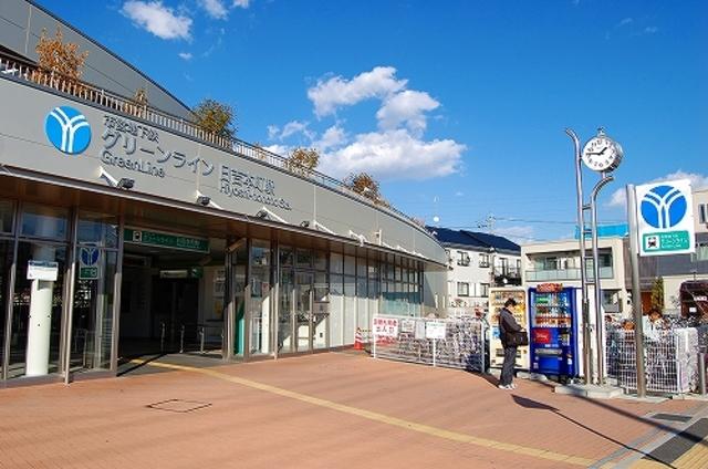 日吉本町駅 徒歩3分[周辺施設]その他