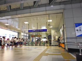 東武伊勢崎線 梅島駅