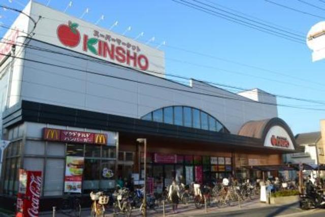 スーパーマーケットKINSHO東湊店