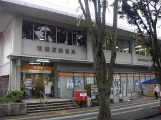 S-FORT相模原[周辺施設]郵便局