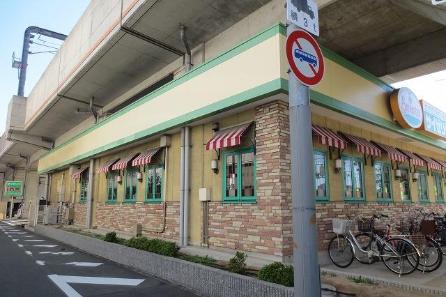 サイゼリヤ阪急岡町駅店