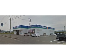 https://image.rentersnet.jp/c002764f-2223-479e-b2ab-77aca8206c73_property_picture_959_large.jpg_cap_クスリのコダマ柏崎茨目店