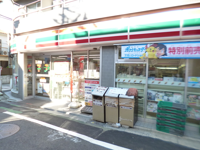 Felice Kitazawa [周辺施設]コンビニ