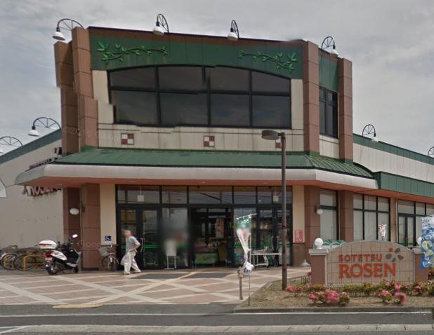 グランヒルズ[周辺施設]スーパー