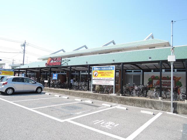 デアイル[周辺施設]スーパー
