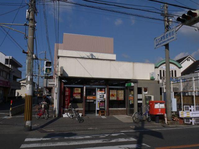 岸和田西大路郵便局