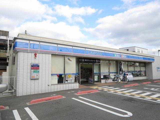 ローソン池田八王寺2丁目店