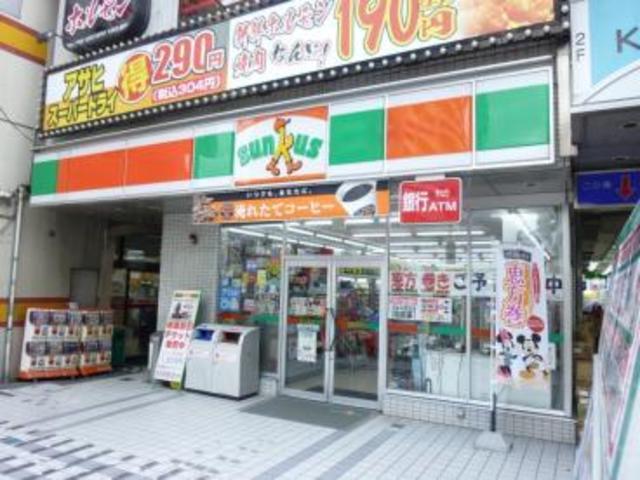 ロイヤルシャトー雅 サンクス深江橋店