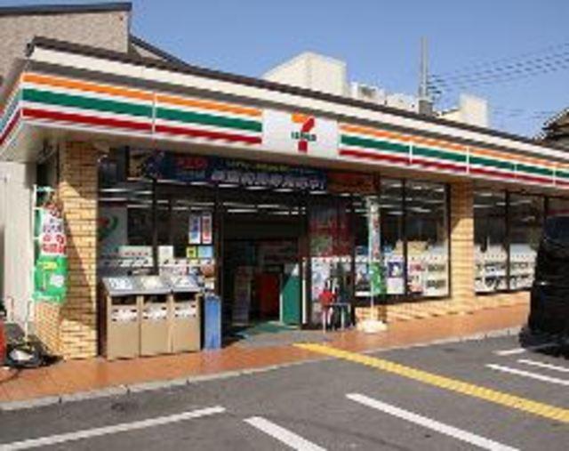 セブンイレブン大阪住道矢田5丁目店