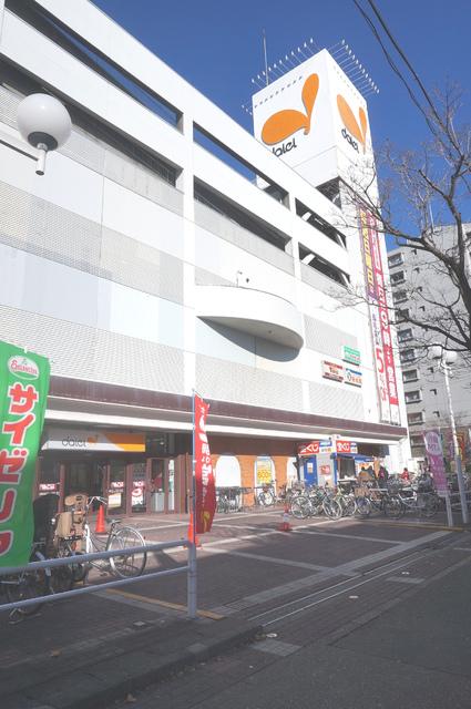 フローラ東十条[周辺施設]スーパー