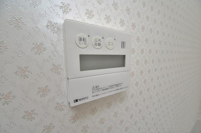 カーサヴェルデ 給湯リモコン付。温度調整は指1本、いつでもお好みの温度です.