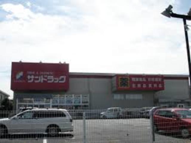 ファミーユ関野[周辺施設]ドラックストア