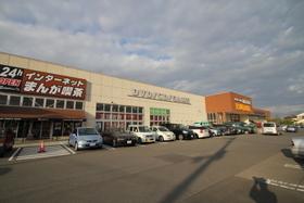 イオンタウン郡山店