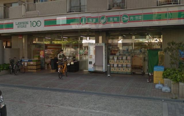 ローソンストア100平野南店