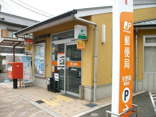 メゾンポエム 生野巽郵便局