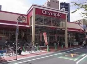 Olympic西尾久店