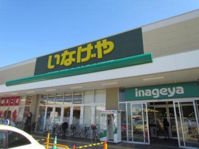 (仮称)世田谷区・給田5丁目メゾン[周辺施設]スーパー