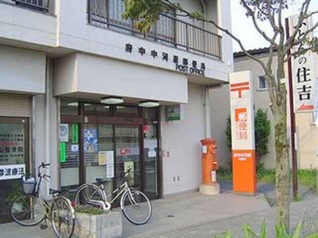 ソラーナ[周辺施設]郵便局