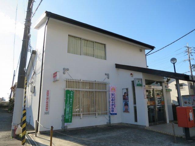 池田宇保郵便局