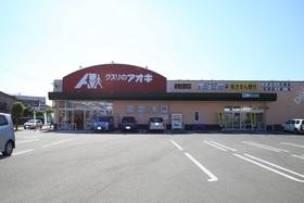 https://image.rentersnet.jp/c2a02a50-5079-4cb4-b116-e5c2c2385260_property_picture_955_large.jpg_cap_クスリのアオキ新発田豊町