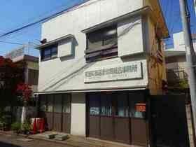 和田町駅 徒歩2分の外観画像