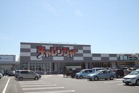 https://image.rentersnet.jp/c2aa962f-ed80-4bea-802d-21d2b67a113f_property_picture_955_large.jpg_cap_業務スーパーチャレンジャー新発田店