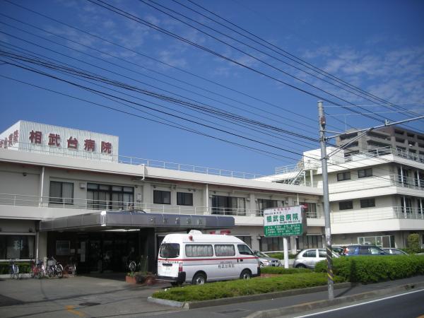 ガーデンハイム[周辺施設]病院