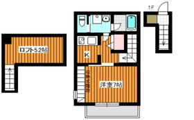 プルーリオンII2階Fの間取り画像