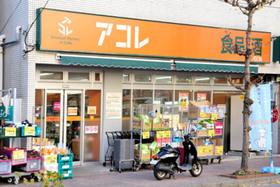 https://image.rentersnet.jp/c2d0ae06-8fd7-4ae7-b709-99a5f8d93796_property_picture_2987_large.jpg_cap_アコレ川口並木店