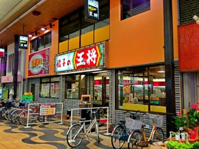 レジュールアッシュOSAKA新深江 餃子の王将布施店