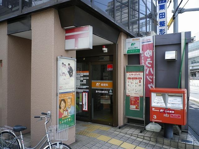 豊中螢池郵便局
