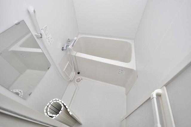 GRACE COURTⅡ 一日の疲れを洗い流す大切な空間。ゆったりくつろいでください。