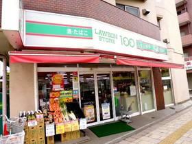 ローソンストア100 赤塚新町店