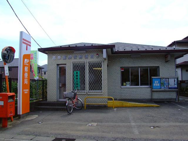 リバーヒルズ増島[周辺施設]郵便局